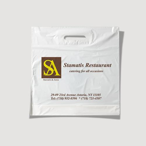 el-greco-greek-treasures-stamatis-restaurant-bag-greek-packaching